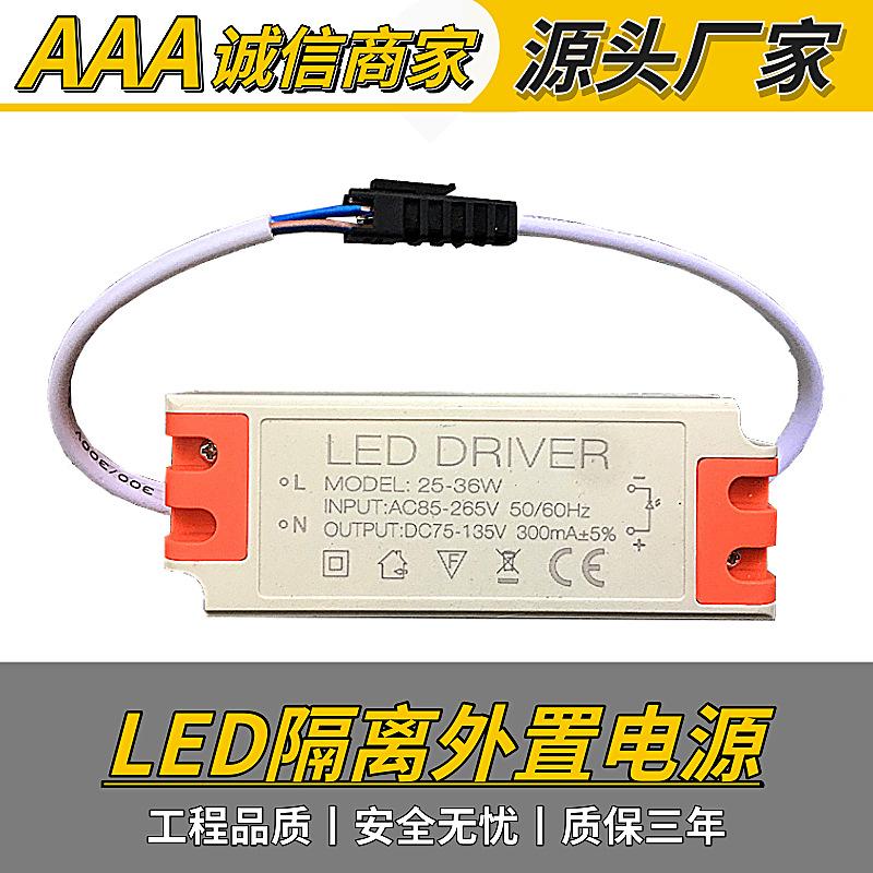 GELANG Bộ nguồn không đổi 3w dòng điện liên tục cung cấp ổ đĩa liên tục bảng hiện tại led ánh sáng d