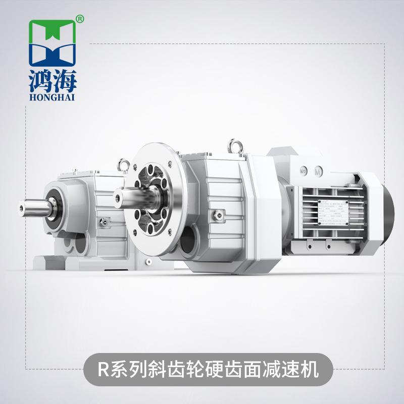 HONGHAI Máy giảm tốc RSKF loạt bánh răng giảm tốc cứng bề mặt Nhà máy trực tiếp thẳng đứng góc song