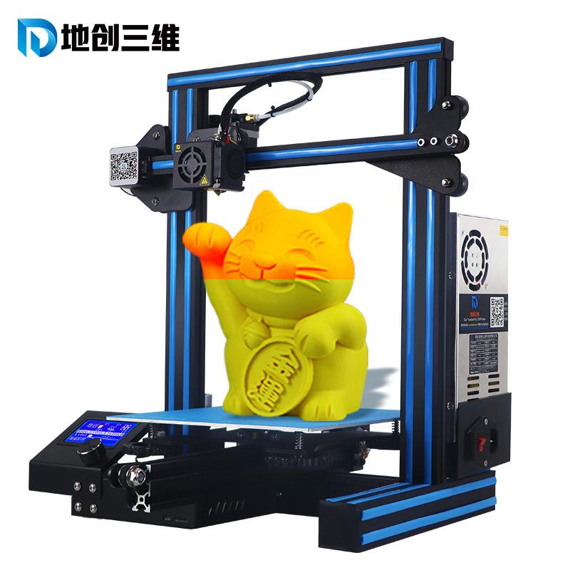 DICHUANG Máy in 3D Tạo máy in 3D để bàn 3D DC-01 Máy in 3D Shouban Model Máy in 3D hiệu quả về chi p