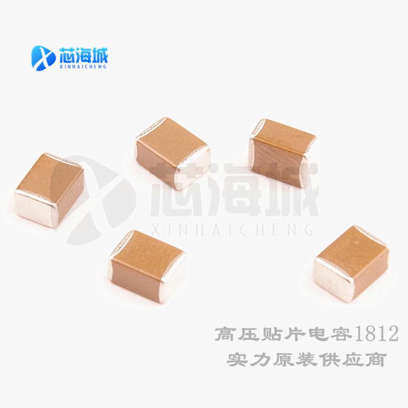 XINHAICHENG Tụ Ceramic Tụ điện Fenghua 1812 220NF 50V 100V 250V 500V 224K X7R 10%