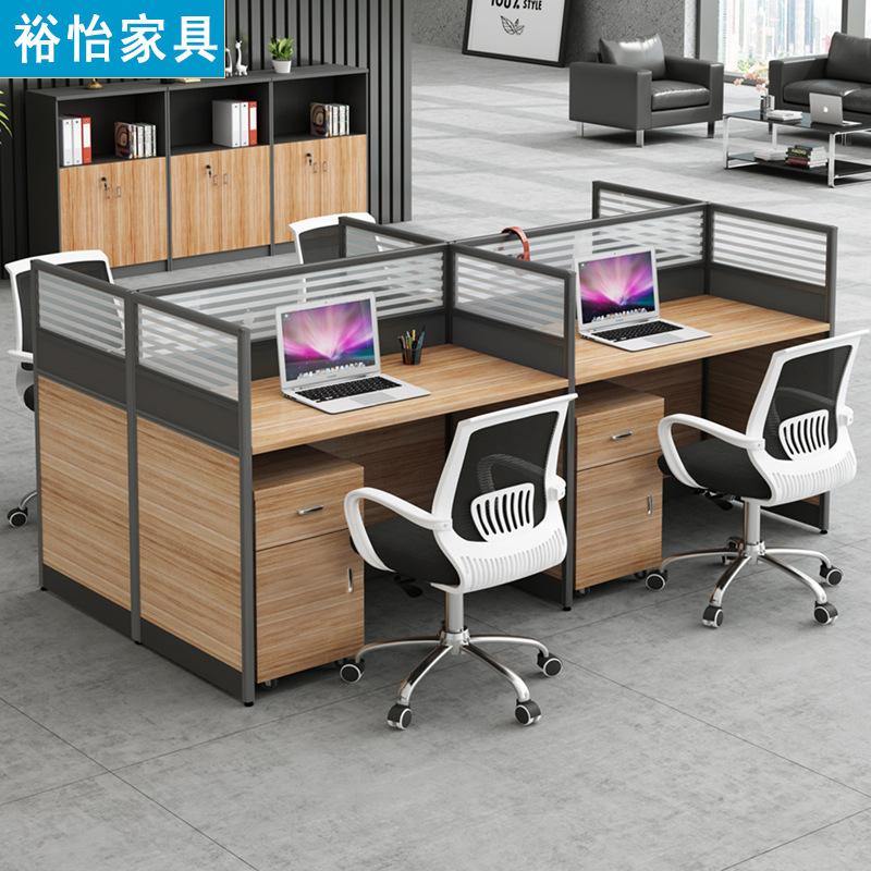 YUYI Thị trường nội thất văn phòng Bàn ghế văn phòng kết hợp bốn trạm nhân viên bàn ghế nhân viên 6