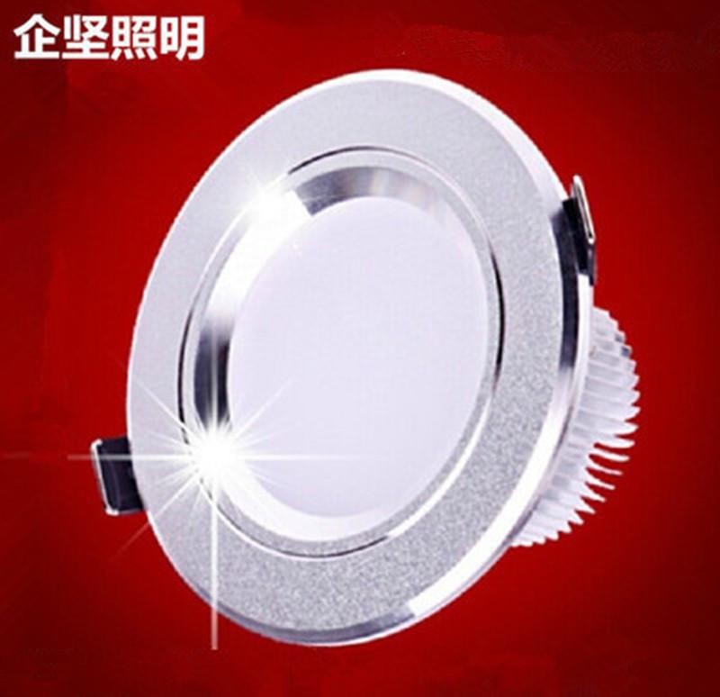 QIJIAN Bóng đen LED âm trần Nhà sản xuất 8 cm lỗ đèn ba màu mờ thùng đèn trần trần lối đi nhúng lỗ đ