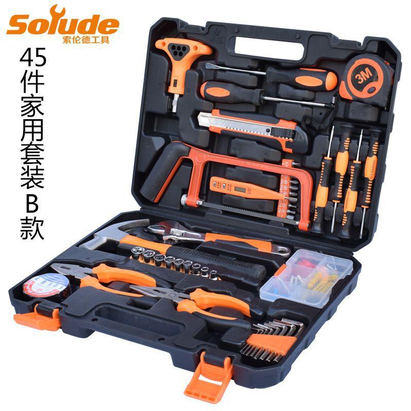 SOLUDE bộ Dụng cụ sửa chữa tổng hợp