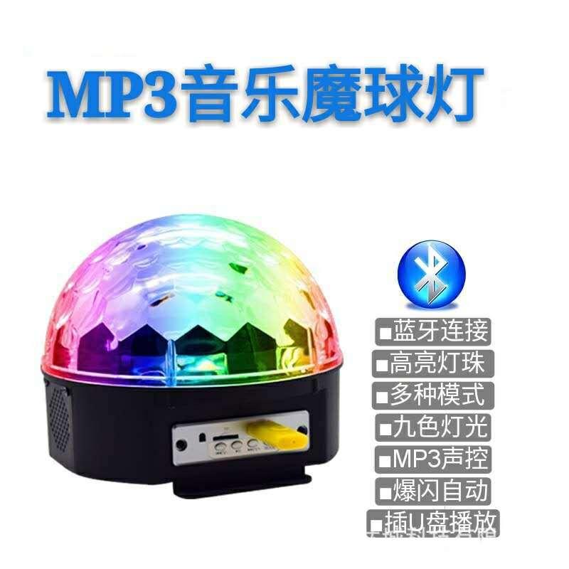 YDC Đèn sân khấu Trang chủ sân khấu đèn nhiều màu sắc LED điều khiển âm thanh Bluetooth pha lê bóng