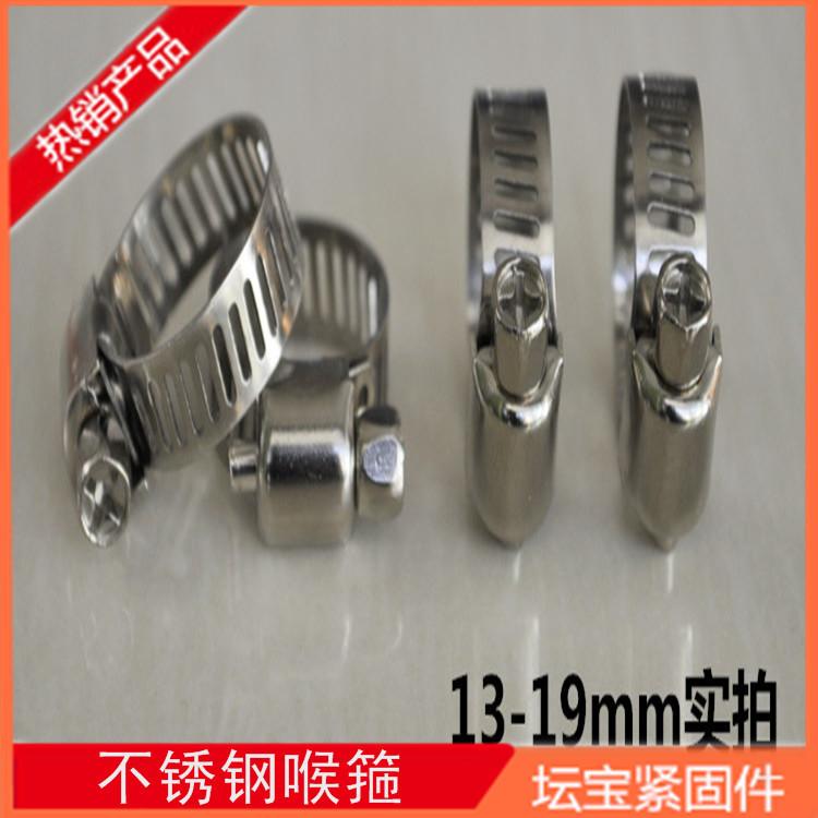 TANBAO Đai kẹp(đai ôm) Nguồn nhà sản xuất Cung cấp kẹp ống thép không gỉ Kẹp ống của Mỹ Vòng truyền