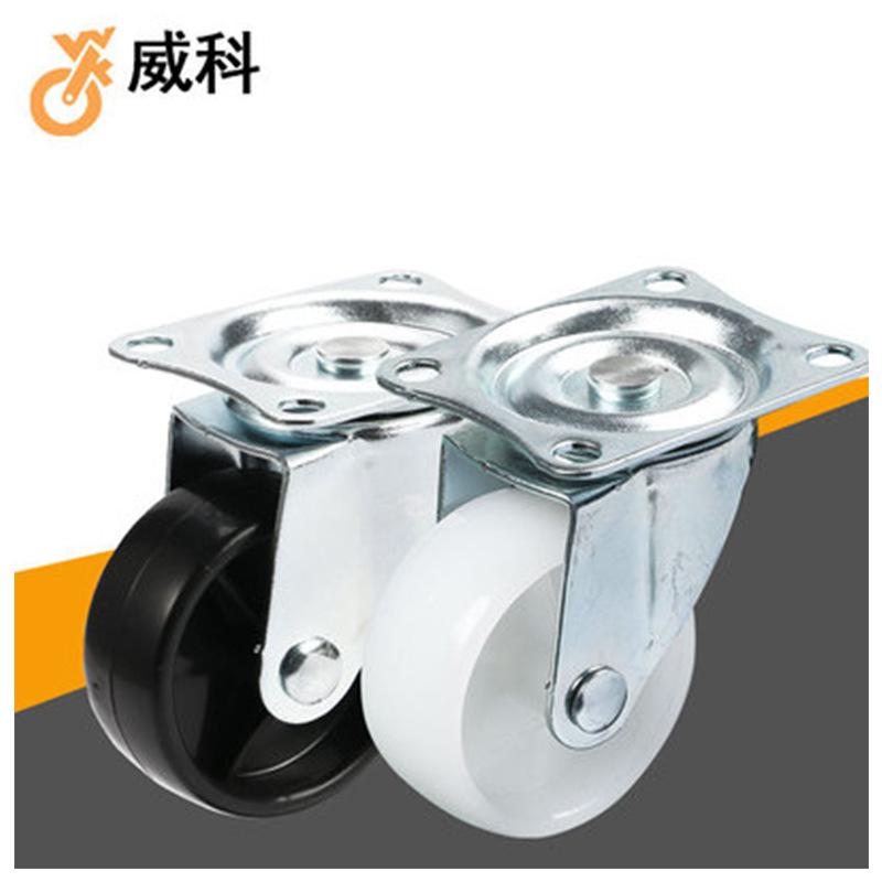 WEIKE bánh xe đẩy(Bánh xe xoay) Phụ kiện nhựa xe đẩy nhỏ đa năng bánh xe bé giường caster Máy tính b