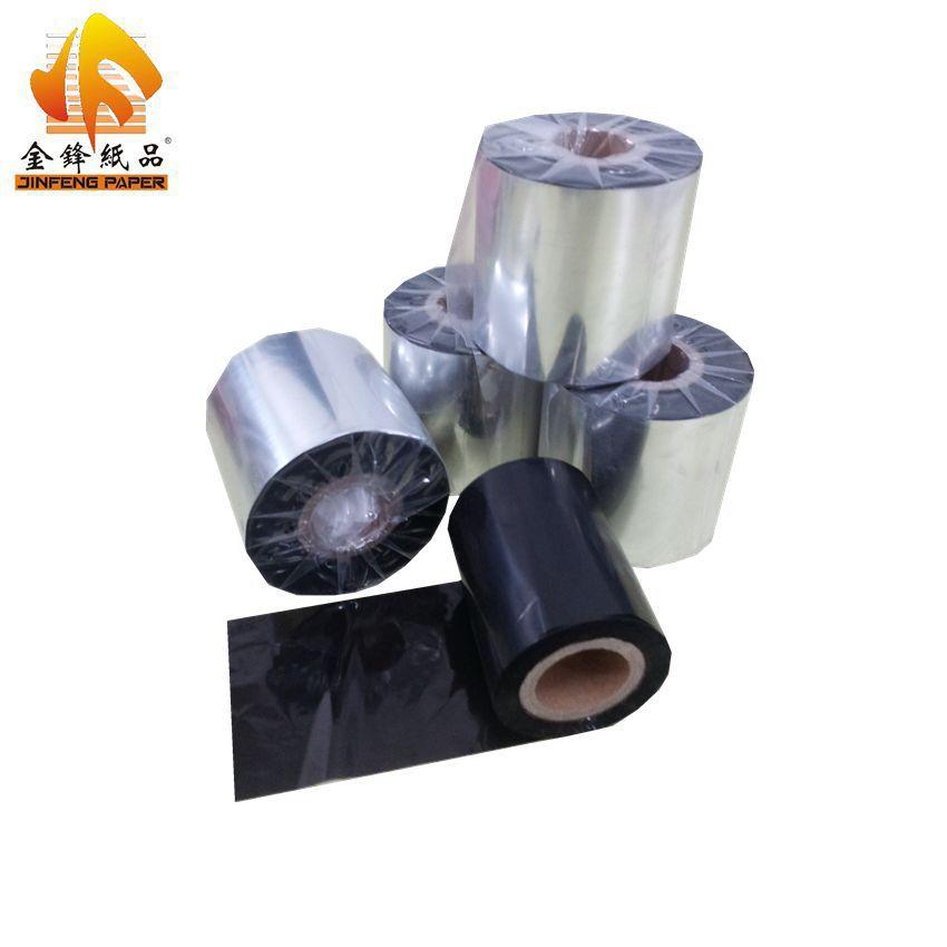 JINFENG Ruy băng than Các nhà sản xuất cung cấp ruy băng mã vạch Ruy băng truyền nhiệt 110 * 300m ru
