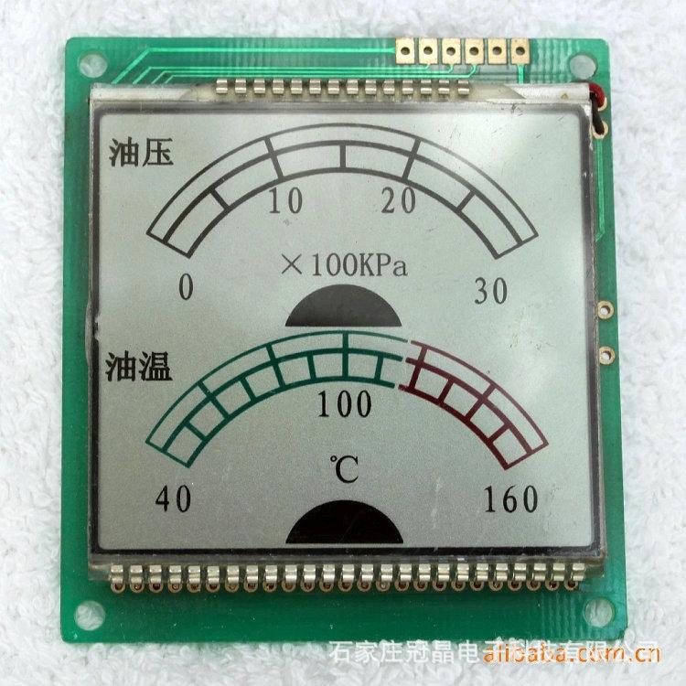 Sản phẩm LCD Các nhà sản xuất cung cấp nhiều loại sản phẩm LCD Mô-đun LCD LCM