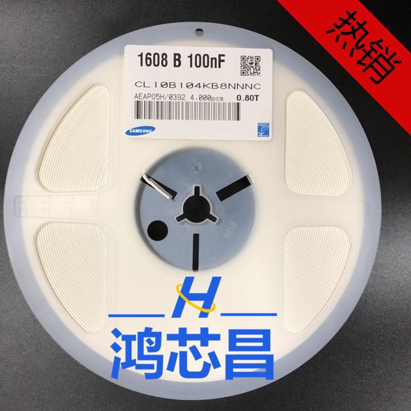 Tụ Ceramic Tụ điện Samsung SMD 0603 104KB 100NF X7R 50V ± 10% CL10B104KB8NNNC