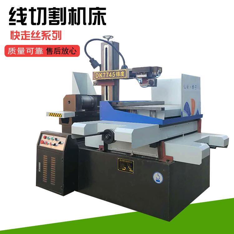 Máy công cụ CNC Máy cắt dây tốc độ nhanh DK7735 DK7735