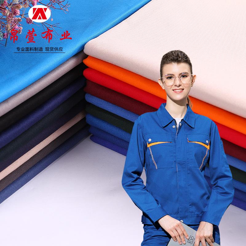 GUOXUAN Vải Twill Mùa thu và mùa đông nóng bán Cotton twill thẻ nhuộm vải nhà máy bán hàng trực tiếp