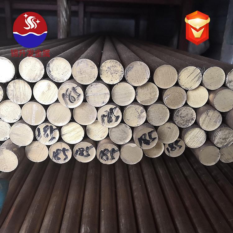 JIN SHEN FA COPPER Hợp kim Nhà máy sản xuất trực tiếp Jinsheng tóc kim loại màu hợp kim nhôm đồng hợ