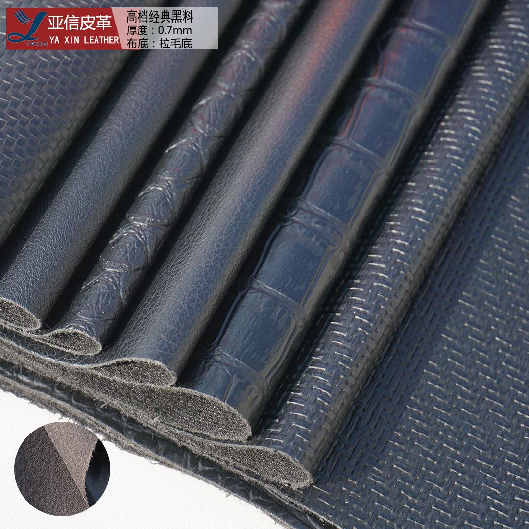 da AsiaInfo da PVC trực tiếp vải PVC hạt khác nhau chất liệu đen dày 0,7 cơ sở cho túi xách da hành