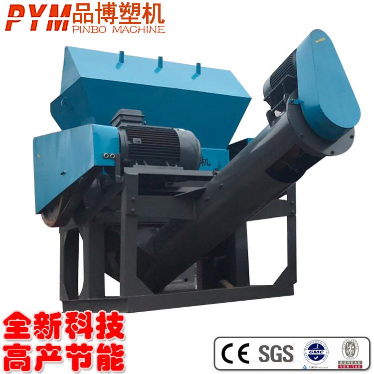 Máy nghiền với xô nhựa máy hủy bột mạnh mẽ 18,5-55kw (kw)