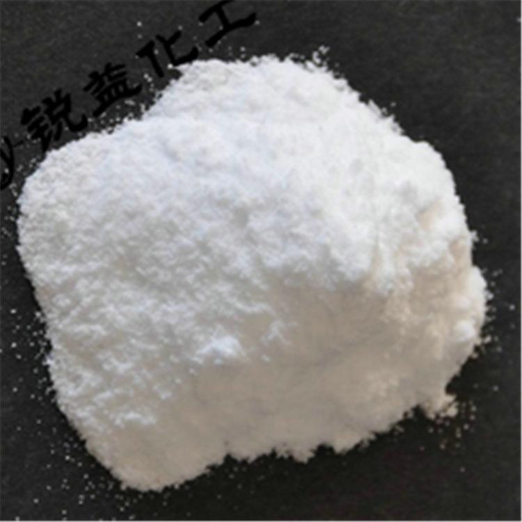 RY Chất trung gian [Car carbohydrazide] chất xử lý nước carbohydrazide xử lý nước hiệu quả cao oxy s