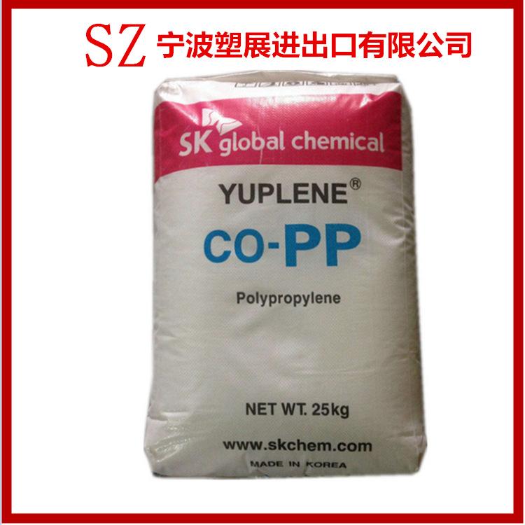 SK Thị trường nguyên liệu hoá chất PP / Korea sk / HX3800 Khả năng chịu nhiệt độ cao Độ chịu nhiệt 1