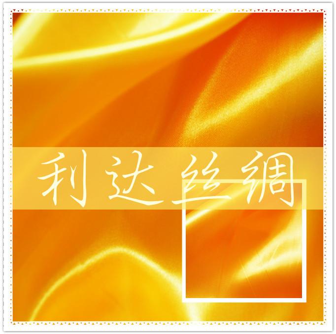HONGYUNLAI Vải lót Năm satin năm satin vàng đẹp Phật vàng lụa vàng / hộp quà tặng bao bì lót bằng vả