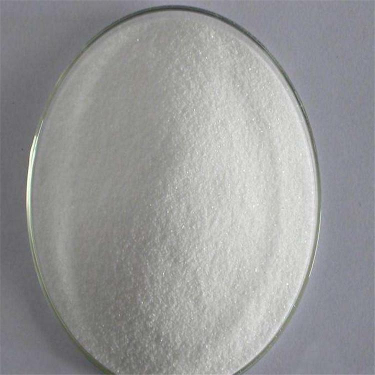 HAOSHUN Chất trung gian Tại chỗ 5-bromoindole 5-bromoindole Trung gian dược phẩm và thuốc trừ sâu Ng