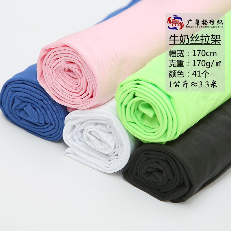 GUANGBOYANG Vải dệt kim Nhà máy trực tiếp đan vải bốn mặt căng vải Yoga quần áo thể thao váy vải Vải