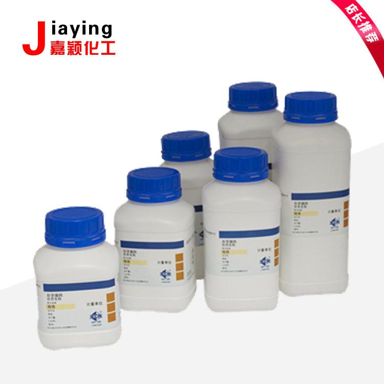 NORMIC Axit Cacboxylic Amoni tricarboxylic axit ammonium phân tích tinh khiết 25G / chai