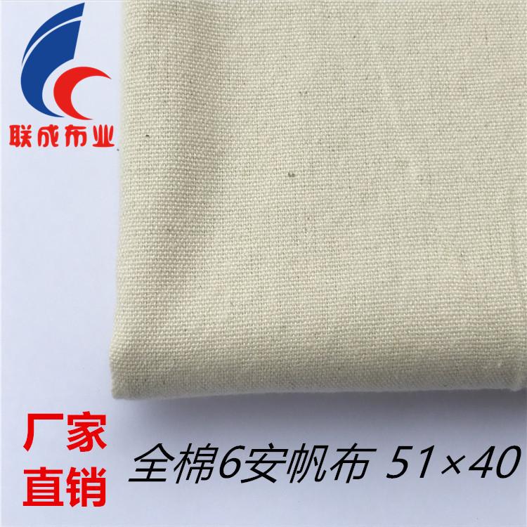 LIANCHENG Vải Cotton mộc Nhà máy sản xuất vải cotton trực tiếp cotton màu xám 6 vải canvas 51 × 40 p