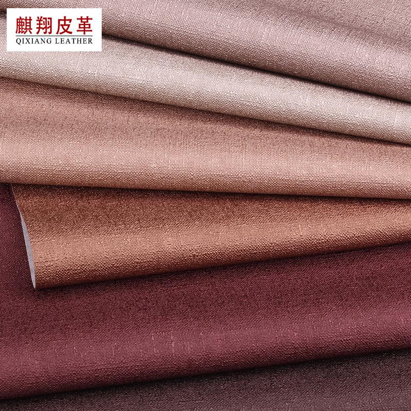 QIXIANG Vật liệu da Jin Bihuang rực rỡ chống cháy da PVC túi cứng túi vải mềm hạt mịn vải trang trí