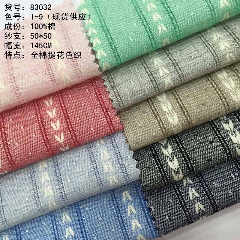 Vải Yarn dyed / Vải thun có hoa văn Tự sản xuất vải cotton sọc nhuộm vải Jacquard sọc vải jacquard á