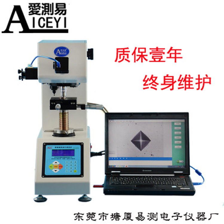 Máy đo độ cứng kim loại độ chính xác cao HV-1000 hiển thị kỹ thuật số micro Vickers