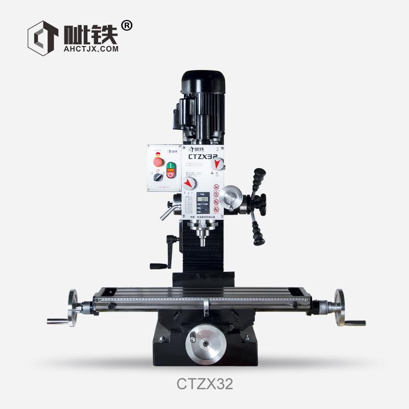 Máy khoan và phay đa chức năng / CTZX32