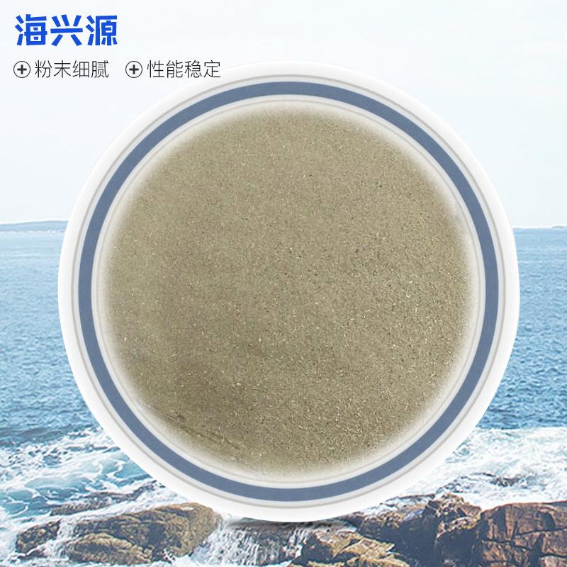 Nguyên liệu sản xuất thức ăn chăn nuôi Nhà sản xuất cung cấp nguyên liệu thức ăn với bột nhà máy bột