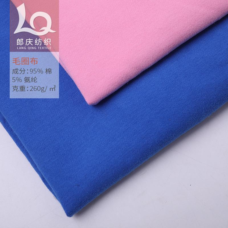 LANGQING Vải French Terry (Vấy cá) Chất liệu vải cotton mịn màu ngoài vải dệt kim Mùa xuân và mùa th