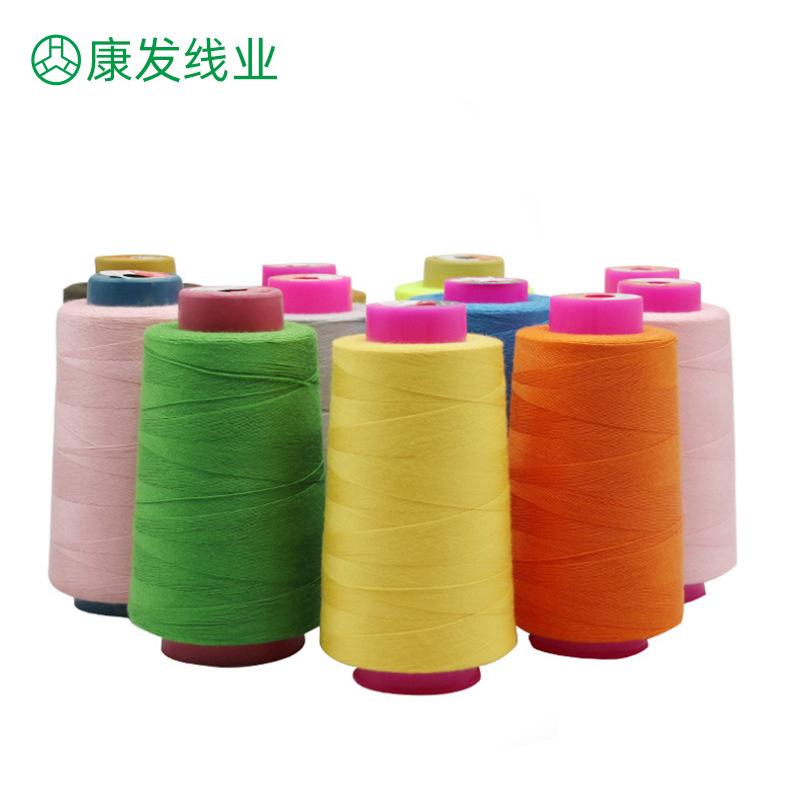 KANGFA Chỉ may Kangfa quần áo sao chép dòng máy may gia đình 404 sợi chỉ may polyester 202 cotton po