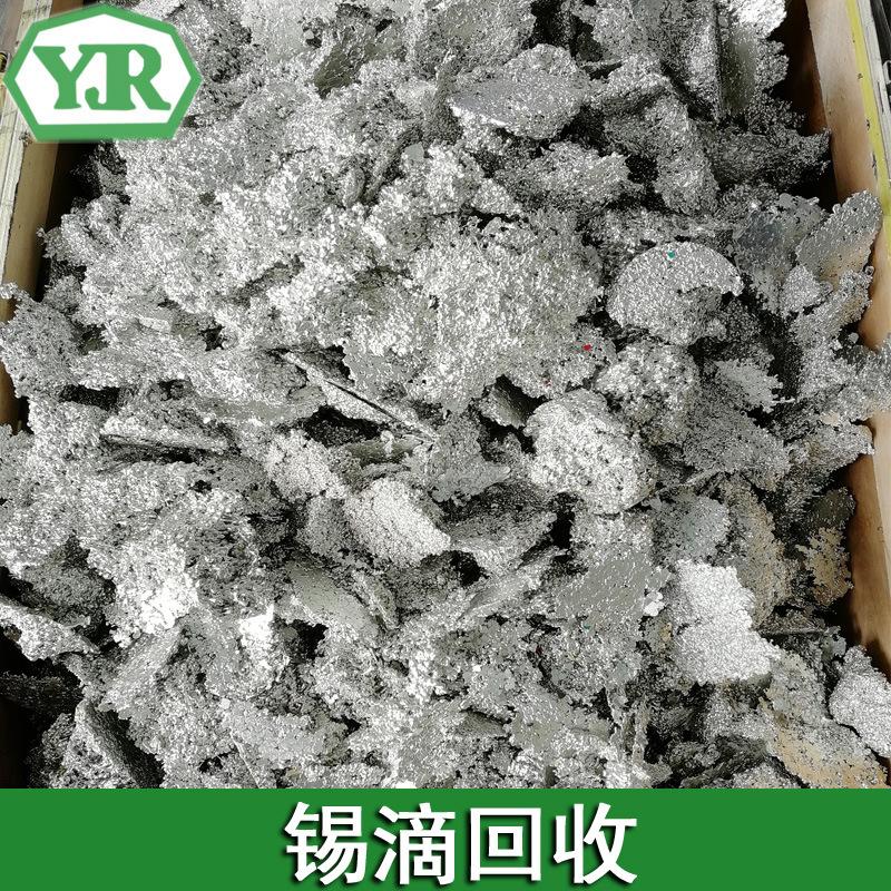 Phế thải kim loại Nhà máy sản xuất thiếc chuyên nghiệp tiền mặt tại chỗ tái chế một số lượng lớn xỉ