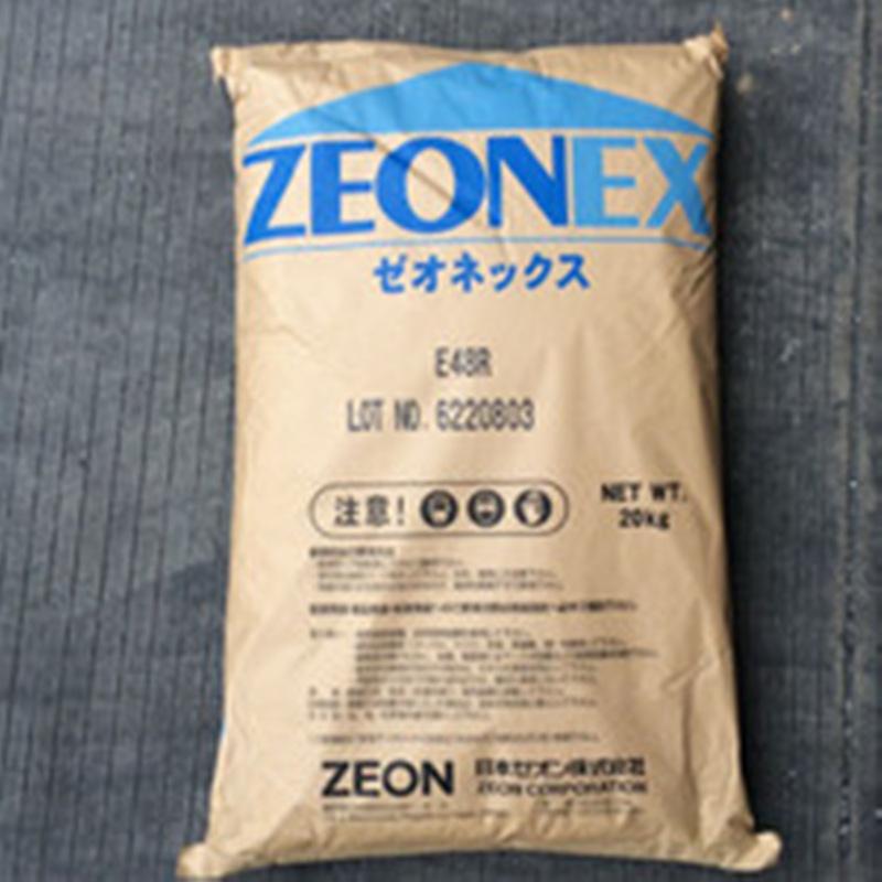 Ryeon Nhóm hữu cơ (Hydrôcacbon) COC / Nhật Bản Ryeon / 750R lớp copolyme quang trong suốt loại cyclo