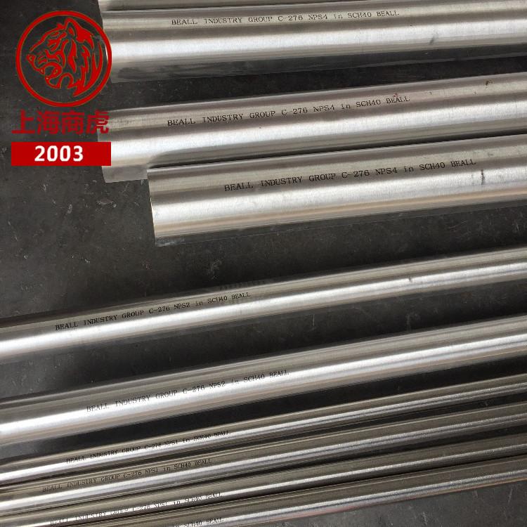 Hợp kim Thanh rèn hợp kim nhiệt độ cao GH2132 thanh rèn hợp kim GH2132 tấm nhiệt độ cao