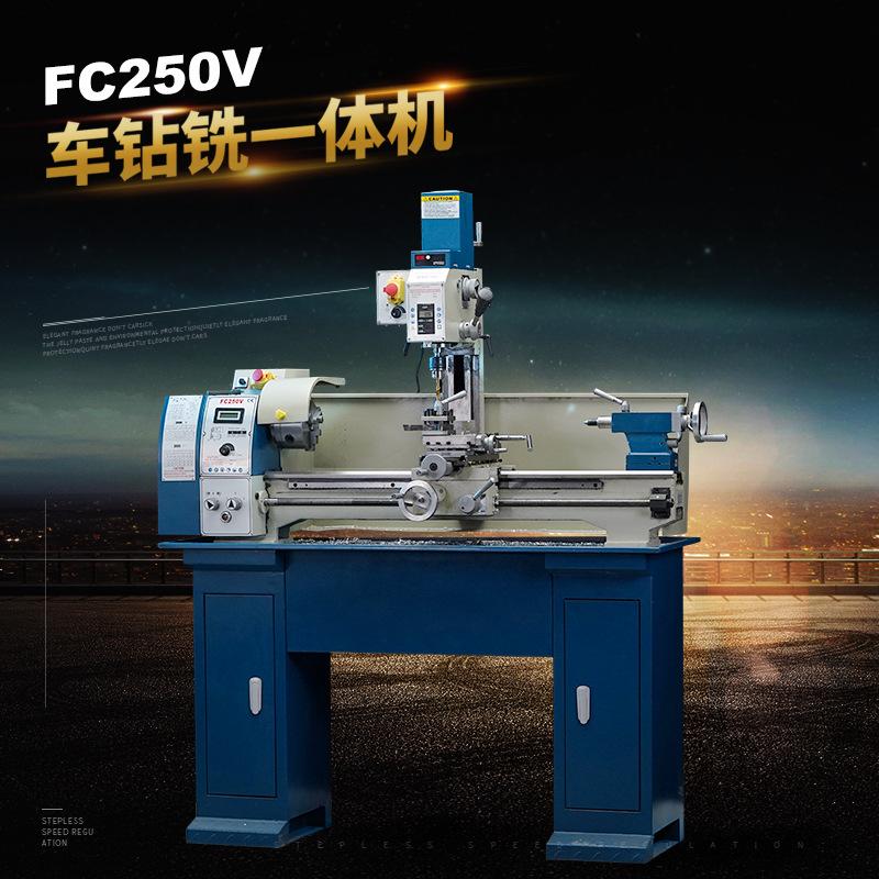 Máy tiện và máy phay đa chức năng cơ khí Thượng Hải Fusai