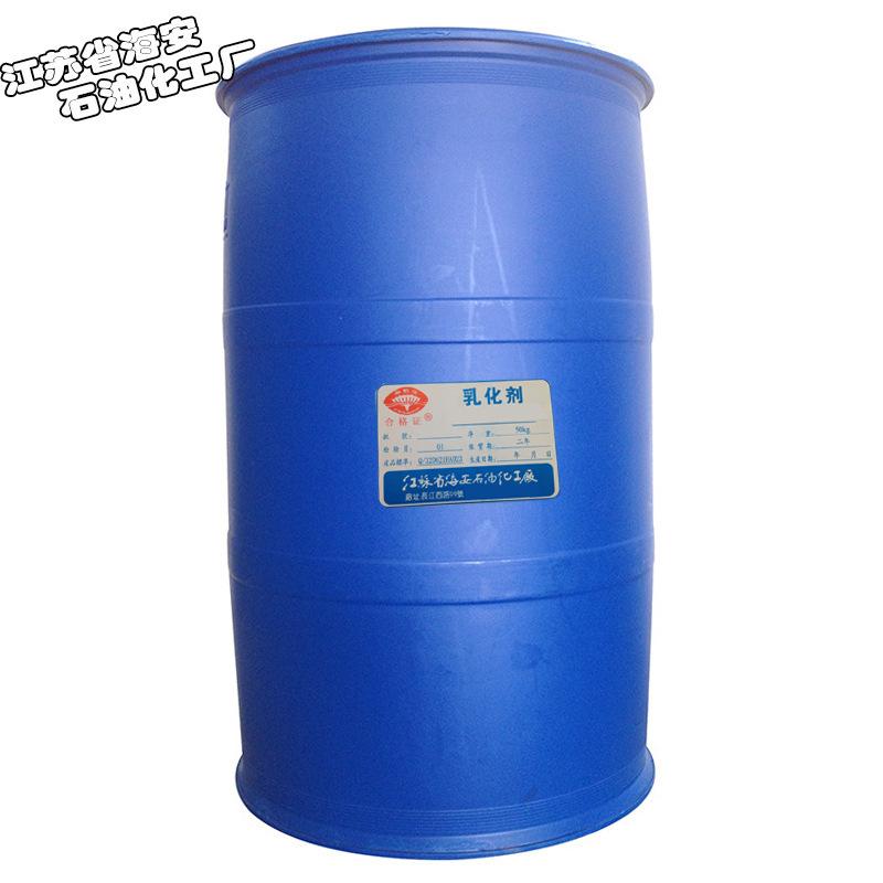 HAISHIHUA Thị trường Hoá chất Nhà máy sản xuất chất nhũ hóa trực tiếp A (OEO) chất nhũ hóa chất hoạt