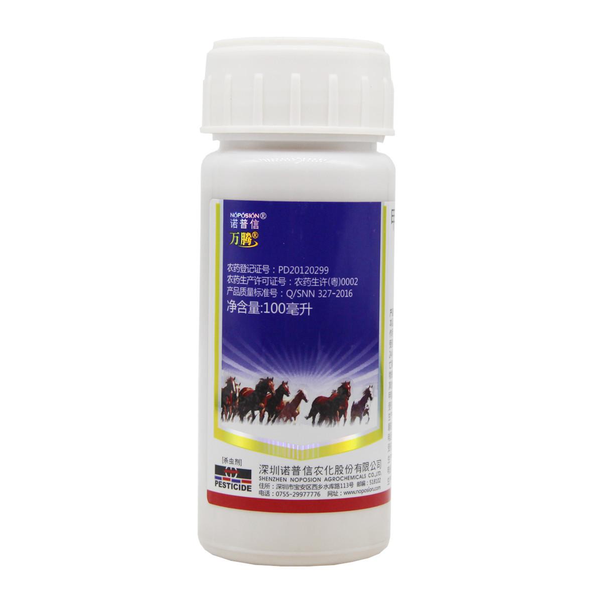 thuốc trừ sâu 100ml dùng cho cây củ cải đường .