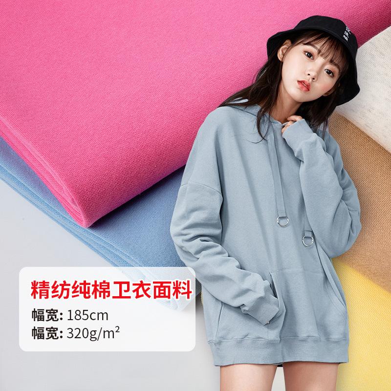 3 HAO GUAN Vải French Terry (Vấy cá) Cotton áo len vải terry vải cotton màu rắn quần áo giản dị Áo t