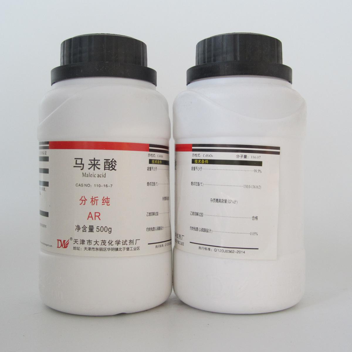 Axit Cacboxylic Thuốc thử phân tích axit maleic axit maleic RA 500g CAS 110-16-7