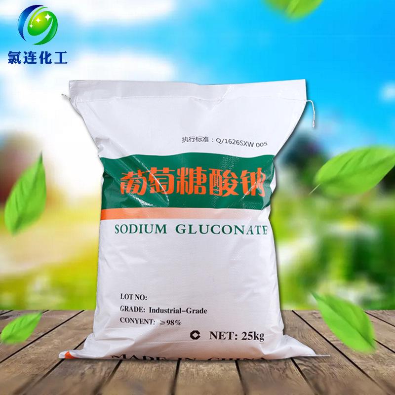 LULIAN Axit Cacboxylic Các nhà sản xuất chuyên về natri gluconate chậm 98% bán buôn natri gluconate