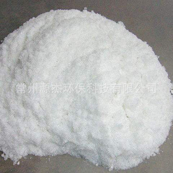 YUANJIE Chất dẫn xuất của Axit cacboxylic Cung cấp bán buôn axit cacboxylic dẫn xuất carboxylate nat