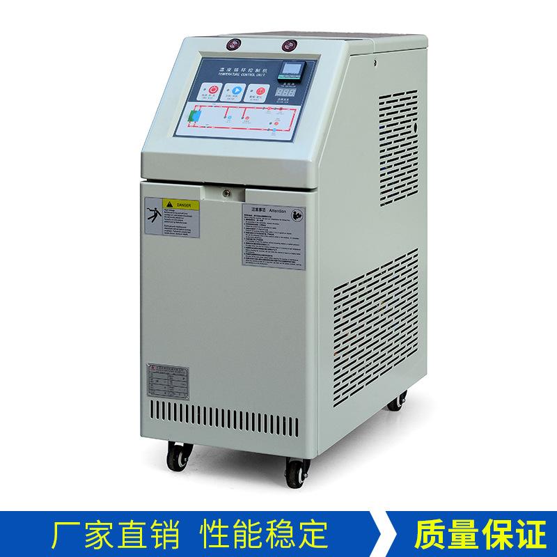 Máy nhiệt độ nước công nghiệp nhiệt độ cao