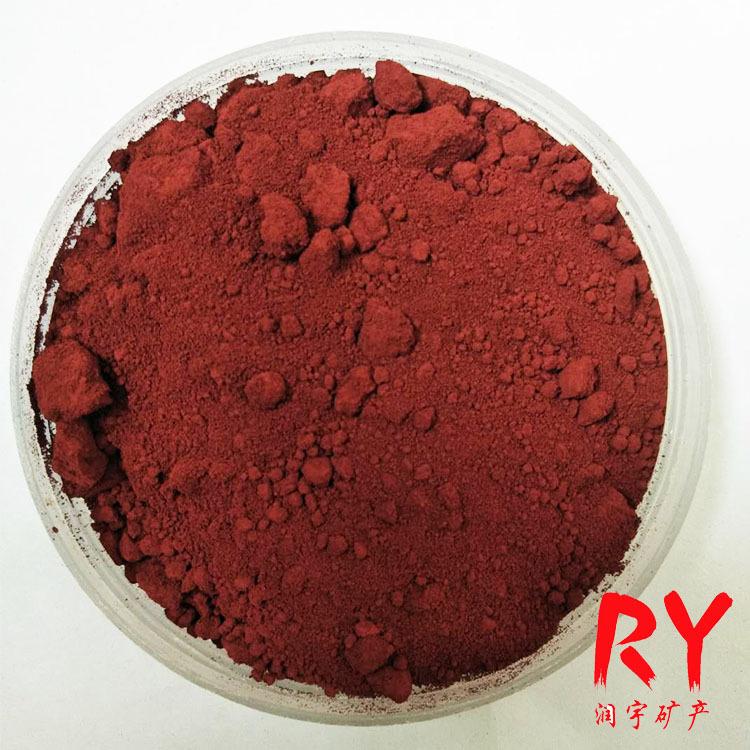 RUNYU Khoáng sản phi kim loại Nhà máy trực tiếp bột sắt đỏ, bột sắt đỏ để luyện hóa chất, quặng hema