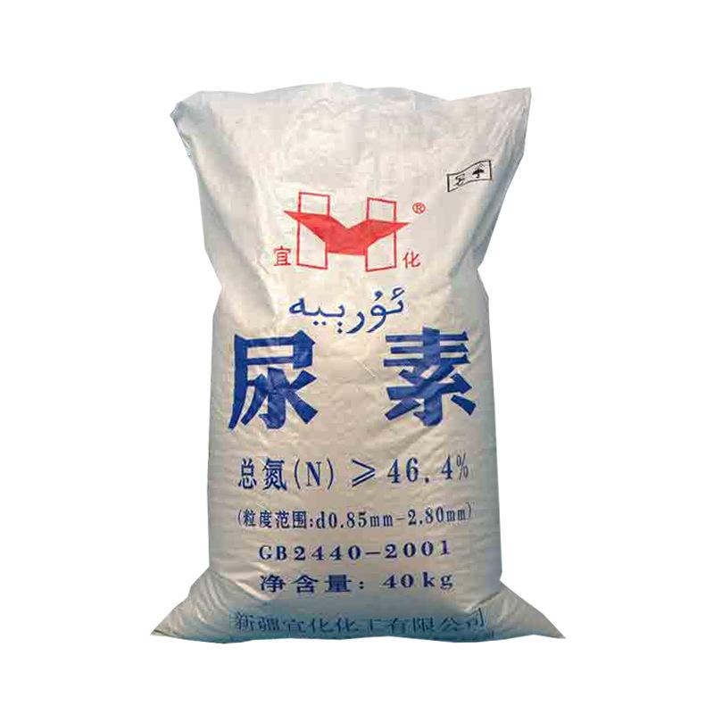 Nguyên liệu sản xuất phân bón Thành Đô Nông nghiệp Urea Phân bón Nitơ Nhà máy hạt Phân bón trực tiếp