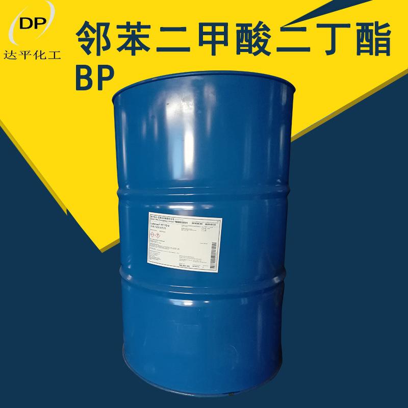 DAPING Chất dẫn xuất của Axit cacboxylic Bán buôn dibutyl phthalate DBP cấp công nghiệp dibutyl phth