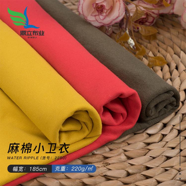 LIQUN Vải French Terry (Vấy cá) Vải len cotton gai 32s vải cotton terry 220g mùa thu và mùa đông thư