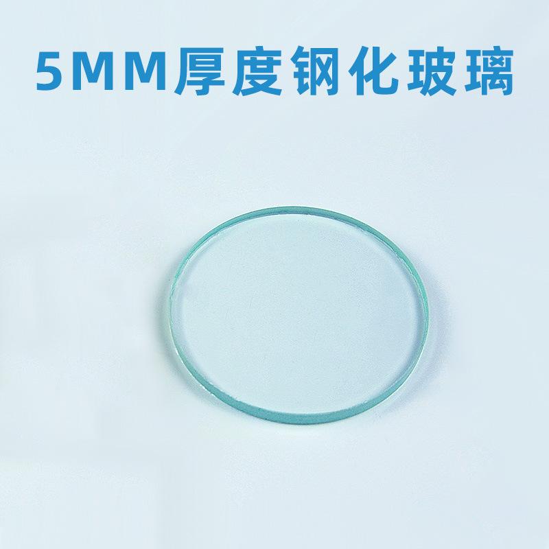 kính cường lực dày 5MM tròn kính cường lực nhỏ