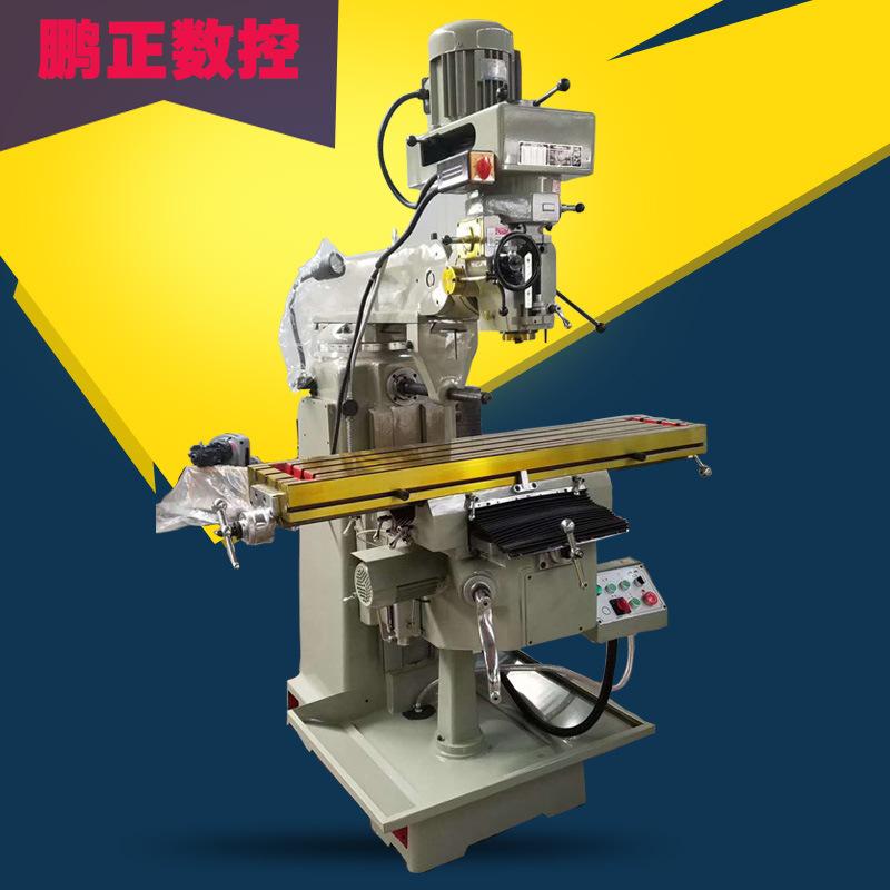 Máy phay tháp pháo 3H4H5H đường ray xử lý nhiệt tần số cao