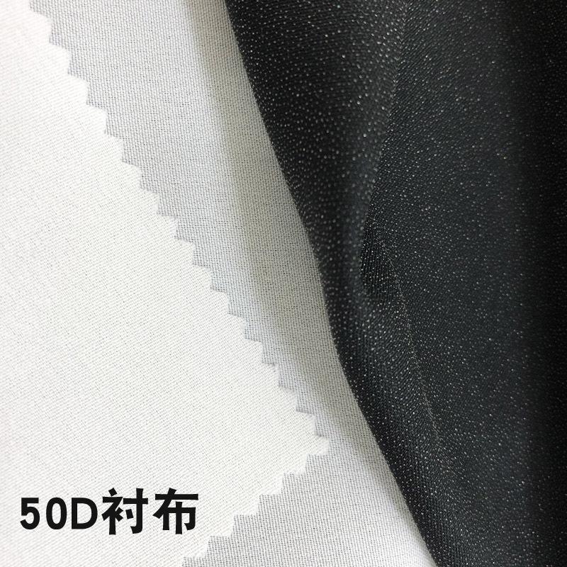 JIANGSHENG Vải lót Lớp lót ngoài 50d lót Phụ kiện may lót lót Áo lót lót Quần lót lót